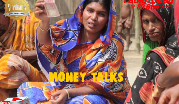 Bangladesh Booming | Money Talks Special