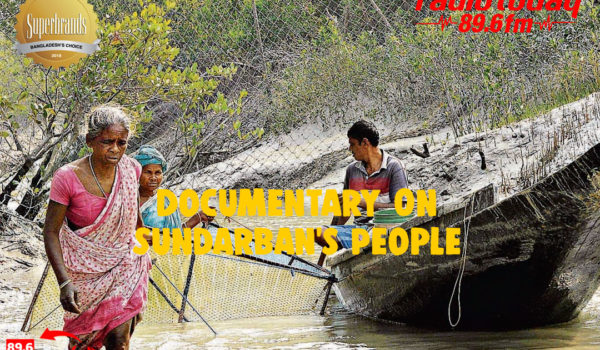 Documentary On Sundarban's People   About their life   Bengali   2018