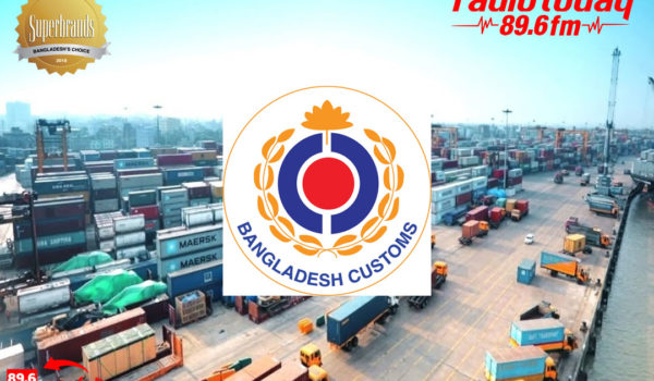 Bangladesh Customs Day Documentary 2018
